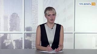 видео Договор аренды нежилого помещения