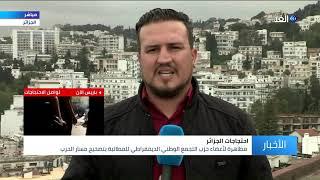 الجزائر.. تحضيرات رسمية للإطاحة بـ«أويحيى»