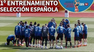 Primer entrenamiento completo de España de cara al Mundial de Rusia 2018 | Diario AS