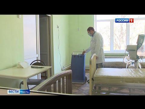 Пятый случай коронавируса подтвержден в Тверской области