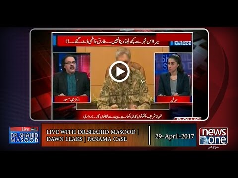Live with Dr.Shahid Masood | 29-April-2017 | Dawn Leaks | Panama Case
