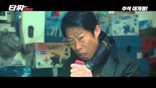 Корейский фильм Цветы зла