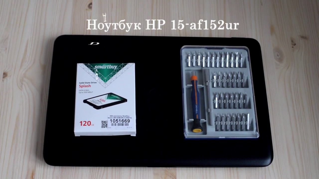 HP ZBook - add a 2nd HDD or SSD by replacing DVD optical drive .