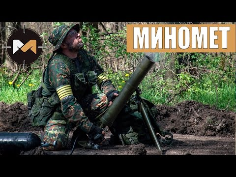 Страйкбольный миномет 2Б25 Галл от Южный арсенал. Russian Airsoft mortar 2B25