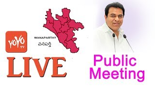 KTR LIVE | Public Meeting At Wanaparthy | Telangana News Live Updates | YOYO TV Channel