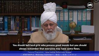 PROMO: Lajna Ima'illah Netherlands Online Mulaqaat