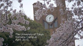 Komaba Times Shinkan 2015