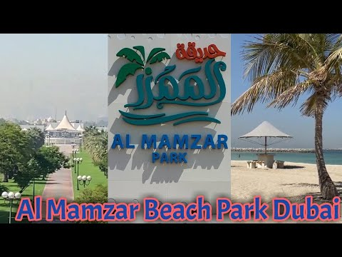 Al Mamzar Beach Park Dubai | The largest Park & Open Beach in Dubai | Beauty of Nature