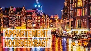 Appartement NoorderKragt hotel review | Hotels in Hollum | Netherlands Hotels