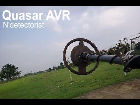 Quasar VLF/ib metal detector tes lapangan 1