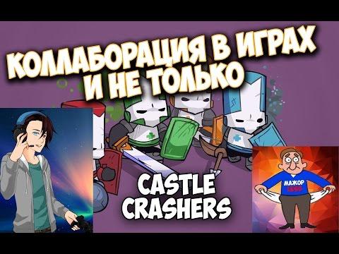 Игра в правду 2013 смотреть онлайн КиноПоиск
