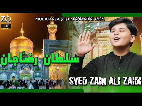Download Manqabat Mola Raza 2021 | Sultan Raza Jaan | Zain Ali Zaidi | 11 Zilqad Manqabat Imam Raza 2021