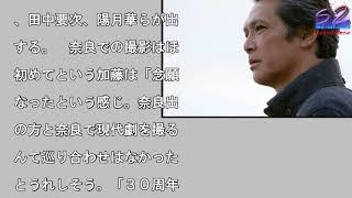 加藤雅也「奈良」映画 河瀬直美氏と同郷タッグ. 跡継ぎ問題に悩む主人公...