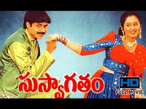 Suswagatham | Telugu HD Full Movie 1998 | Pawan Kalyan | Devayani | Bhimaneni  | ETV Cinema