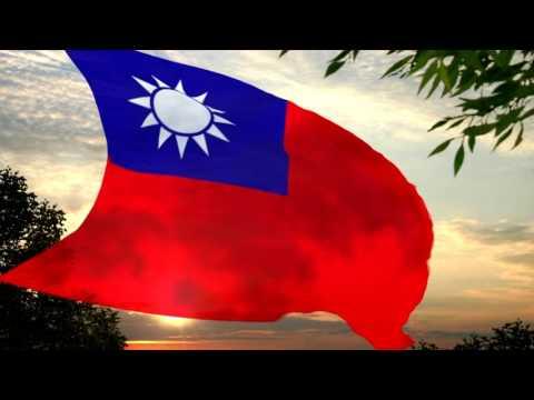 Republic of China / República de China (1930-1949)