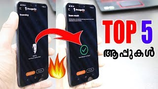 Top 5 Best Android Apps 2019 || Malayalam || COMPUTER AND MOBILE TIPS