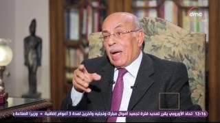 مساء dmc - الدكتور/ مفيد شهاب يكشف لأول مرة تفاصيل التحكيم الدولي بين مصر واسرائيل على طابا