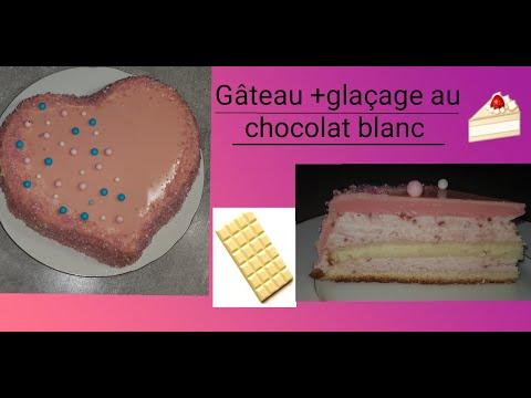 gâteau-glaçage-au-chocolat-blanc-/حلوى-الشوكولاتة-البيضاء