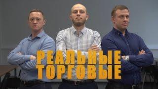 видео Лучшие стройматериалы в Киеве