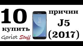 видео Samsung Galaxy J6: Бюджетный Samsung с флагманскими функциями
