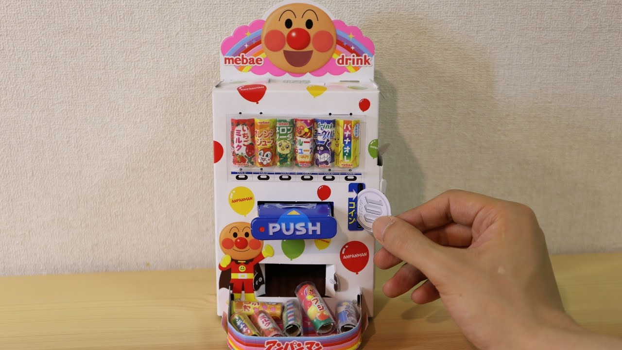 Papercraft Anpanman Paper Craft Vending Machine ~ アンパンマン おもちゃ 紙の自販機 めばえ