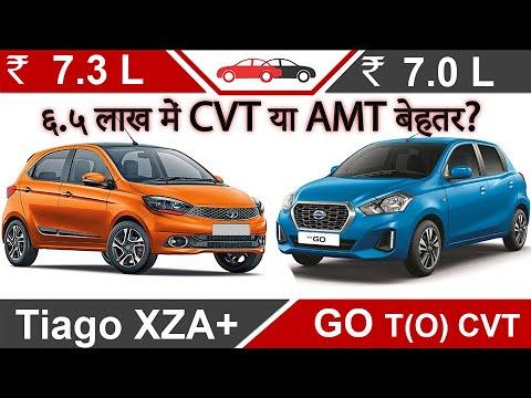 Datsun Go CVT vs Tiago AMT Hindi Review | Automatic Tiago Datsun Go Comparison