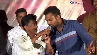 Jabardasth Comdien Dora Babu Funny Speech @Antharvedham Movie Audio Launch
