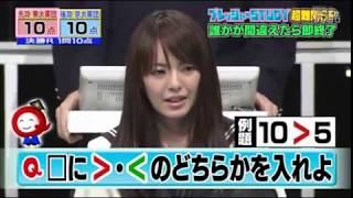 Qさま!! プレッシャーリレー② 村井美樹 検索動画 14