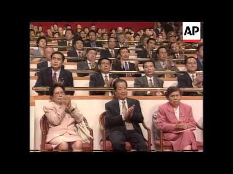 Hong Kong- Handover anniversary celebrations begin