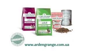 видео Корм для кошек Arden Grange (Арден Гранж): отзывы, обзор и цены