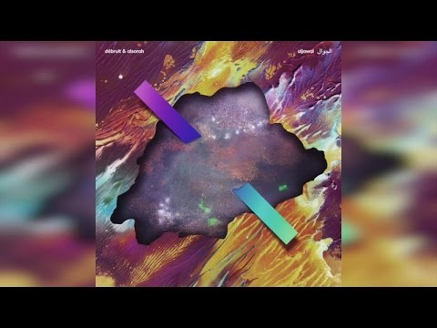 Débruit - Aljawal (الجوال) (Full Album Stream)