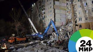 Число погибших при взрыве газа в Магнитогорске возросло до 36 - МИР 24