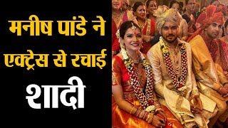 Manish Pandey ने रचाई South Indian Actress Ashrita Shetty से शादी