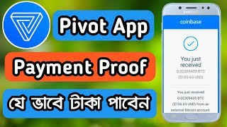 Pivot App Payment Proof And Withdrawal