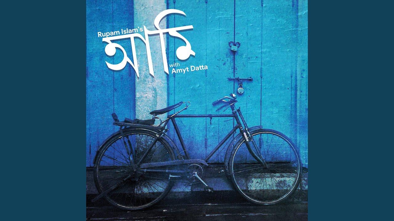 Hothhat Brishti Lyrics (হঠাৎ বৃষ্টি রূপম ইসলাম) By Rupam Islam