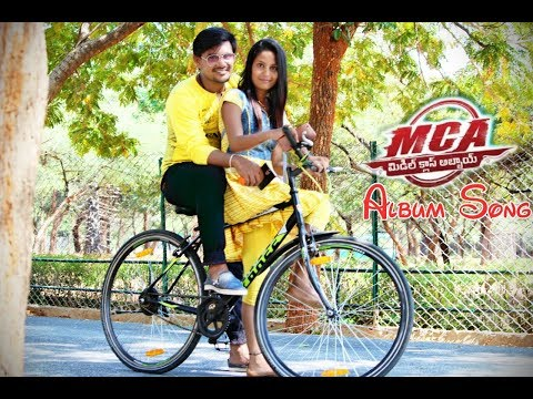 MCA // yemaindho teliyadu naaku cover...