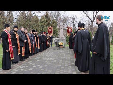 Телеканал НТК: У Коломиї вшанували пам'ять жертв голодоморів