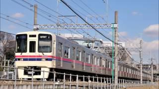 京王9000系30番台 デハ9039形 新線新宿→(区間急行)→橋本