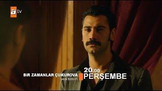 Bir Zamanlar Çukurova / Once Upon a Time Cukurova - Episode 12 Trailer 2 (Eng & Tur Subs)