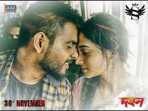 Khachar Pakhi,Dohon movie Video Song | Siam | Pujja | Rafi | Abdul Aziz | Jaaz