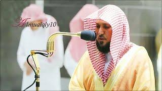 سـور التحريم والملك والقلم | لفضيلة الشيخ د. ماهر المعيقلي | تهجد ليلة ٢٨ رمضان ١٤٤١هـ