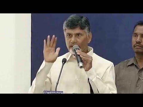 FULL VIDEO : ఢిల్లీ లో దడ పుట్టించిన బాబు..Chandrababu Press Conference In Delhi..English Speech