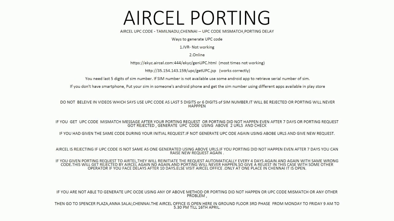 AIRCEL PORTING, UPC CODE MISMATCH, PORTING DELAY - YouTube