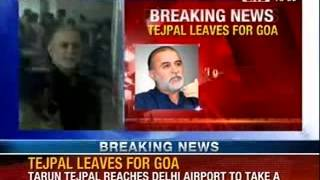 Tarun Tejpal case: Tarun Tejpal reaches Delhi airport to take a flight for Goa - NewsX