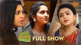 Konjam overa dhan poromo! Povome!   Best of Vada da - Full show   Sun Music