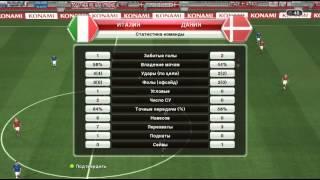 pes 2014 online,1/8 finale DENMARK-ITALY