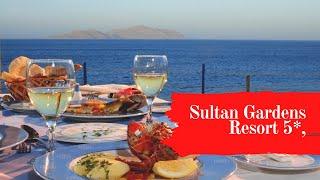 Отель Sultan Gardens Resort 5 Египет Шарм ель Шейх Обед в отеле