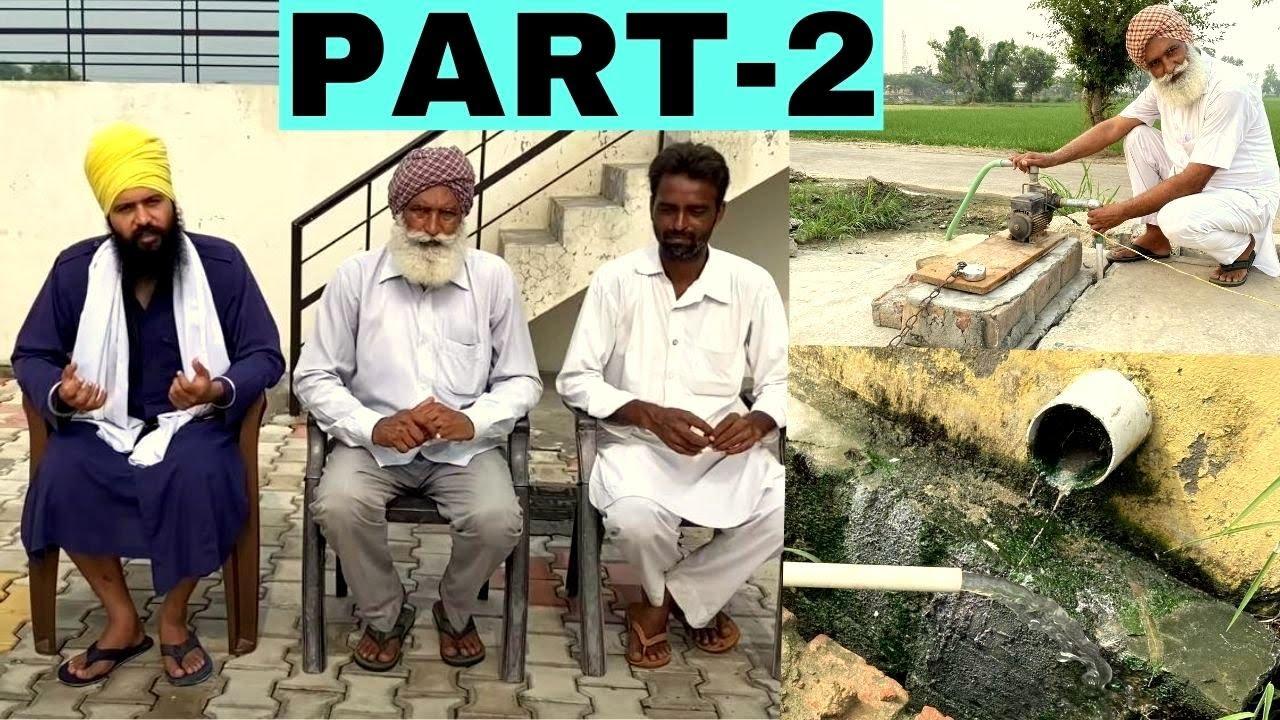 Pani De Nikas (PART-2) | Pind Walian Ne Dita Sath | Problem Solved | Punjabi Vlogger