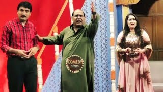 Sania Bhatti and Agha Majid New Stage Drama Comedy Clip 2019 - Chal Mera Putt Full Comedy Clip 2019