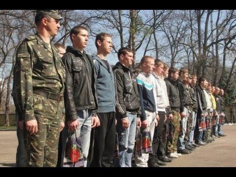 Призыв в армию с псориазом